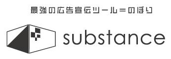 神戸でのぼり 旗など店舗用にオリジナル作成 サブスタンス